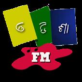 Odisha FM Radio