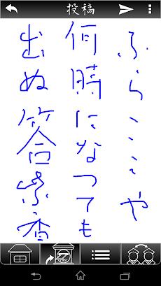 俳句-水ばしょうのおすすめ画像5