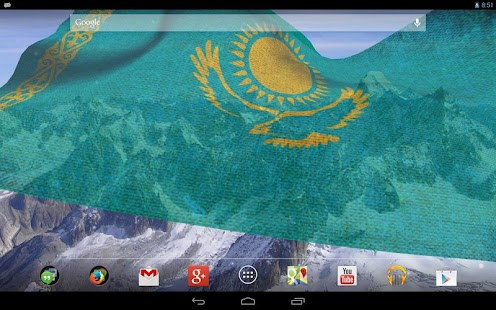 3D Kazakhstan Flag LWP + - screenshot thumbnail