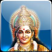 Durgai (Tamil)