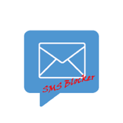 SMS Blocker LOGO-APP點子