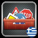 Drive Safe - Δίπλωμα, Σήματα icon