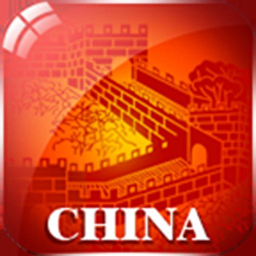 世界遺產在中國 工具 App LOGO-APP試玩