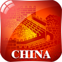 World Heritage in China icon