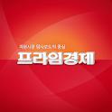 프라임경제 logo