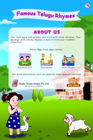 玩免費教育APP|下載Famous Telugu Rhymes app不用錢|硬是要APP