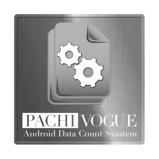 PACHIVOGUE実機選択アドオン 娛樂 App Store-癮科技App