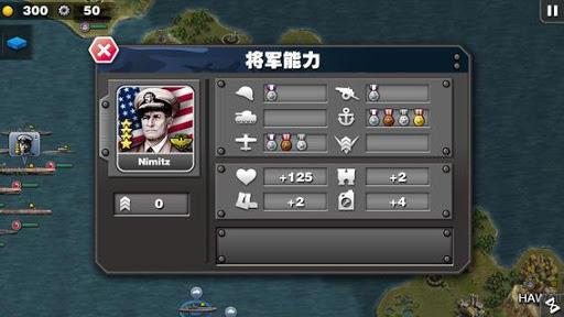 Glory of Generals :Pacific HD 1.3.4 screenshots 13