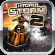 Hydro Storm 2 [Мод: бесконечные патроны]