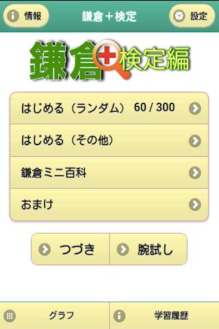 外語救星!實測iOS/Android Google翻譯重大更新, 用說的 ...