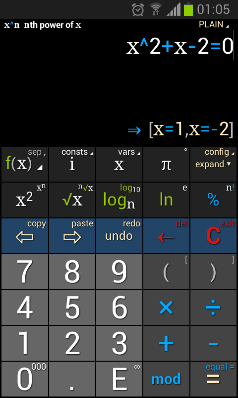 Prime Calc- screenshot