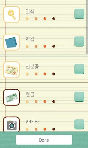 【免費生產應用App】CheckCheck-APP點子