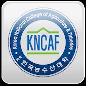 한국농수산대학