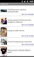 Screenshot of Экспресс газета