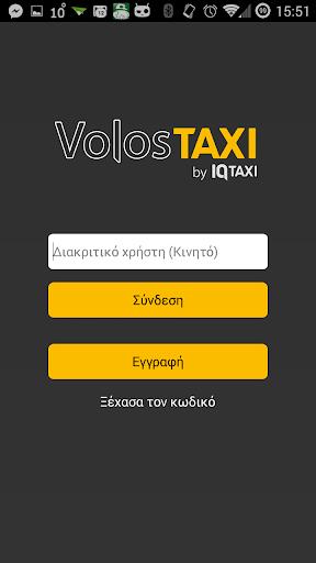 Volos Taxi