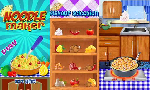 麵條生產商 - 烹飪比賽