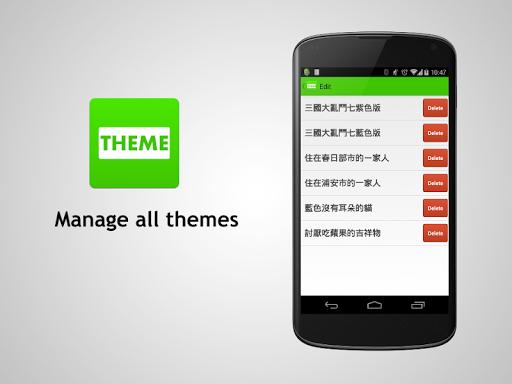 免費下載工具APP|Theme Changer app開箱文|APP開箱王