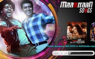 Screenshot of Maattrraan