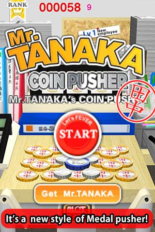 Mr.Tanaka's Coin Pusher- screenshot