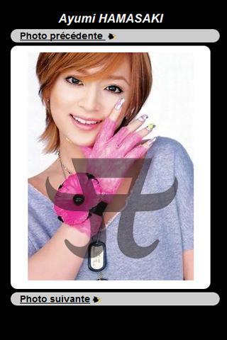 Ayumi Hamasaki - screenshot