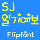 SJWeathercast Korea Flipfont icon