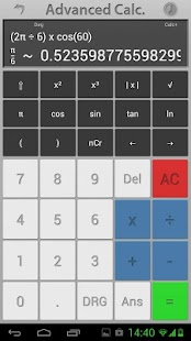 Calc Lite - screenshot thumbnail