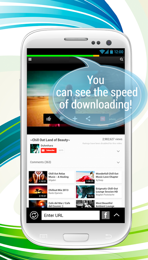 3G Speed Up Browser - screenshot