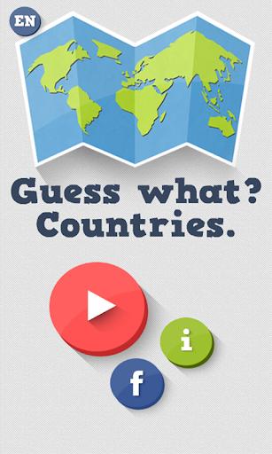 何を思う?国