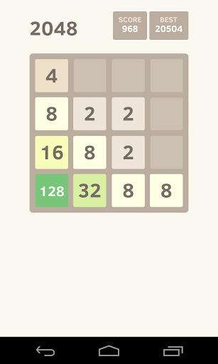 2048 green