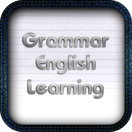 語法英語學習