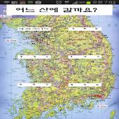 Mountain Map of South Korea