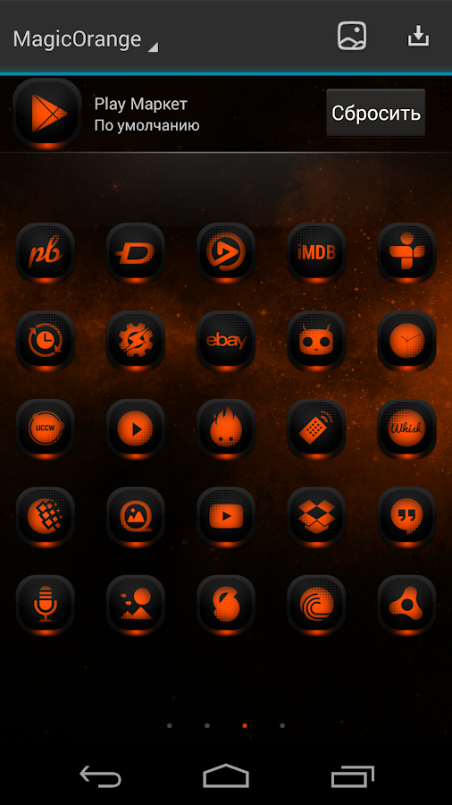 NextLauncher Theme MagicOrange- screenshot