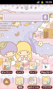 SANRIO CHARACTERS Theme32- screenshot thumbnail