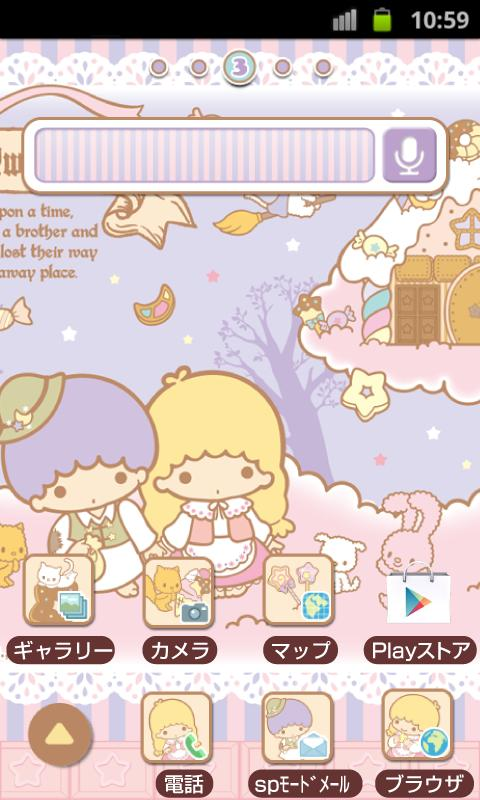 SANRIO CHARACTERS Theme32 - screenshot