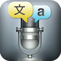 App Voice Translator Free apk for kindle fire