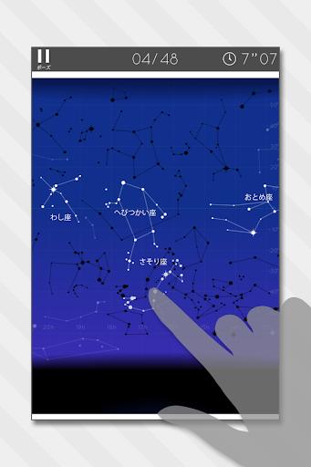 【iOS App】StackPad – Wallpaper DesigneriPad 桌布自製設計軟體
