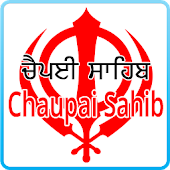 Chaupai Sahib with meaning