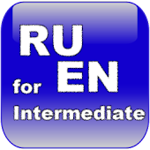 Vocabulary Trainer (RU/EN) Int