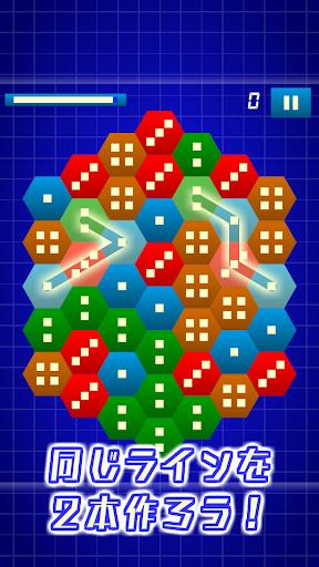 ヘキサゴン・ラインズ Hexagon Lines