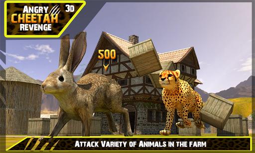 免費模擬App|野生猎豹复仇3D辛|阿達玩APP