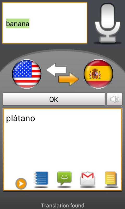 English Spanish Translator - screenshot