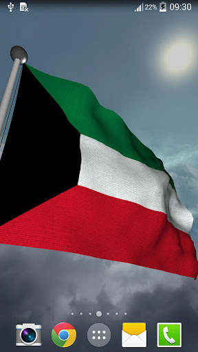 Kuwait Flag + LWP