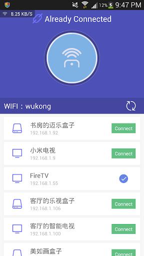 Wukong TV Romote Control