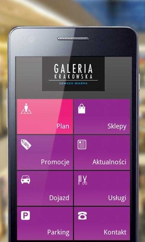 Galeria Krakowska - mobile app- screenshot