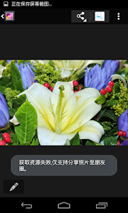 Photo+Share v3.0