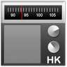 HKRadio icon