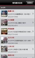 Screenshot of 巨匠電腦