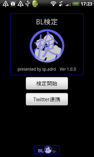 fancy widget pro破解 - 癮科技App