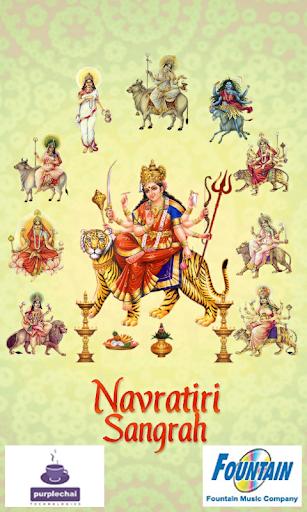 Navratri Sangrah
