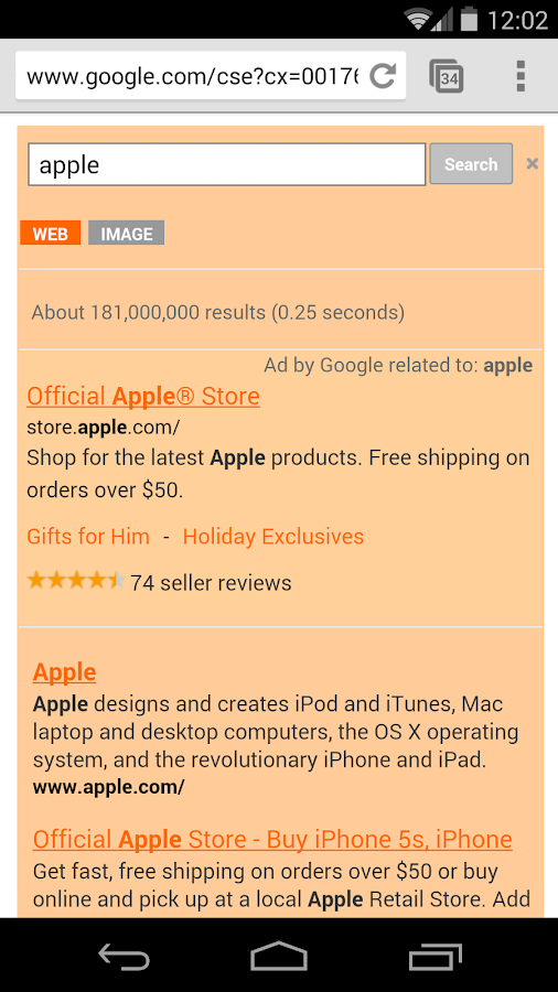 Orange Search for Google™ - screenshot